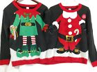 New Elf Santa Jingle Bell Two Person Couple Ugly Christmas Sweater Size S/M