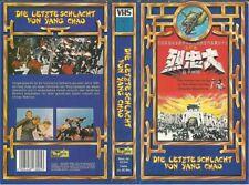 (VHS) Die Letzte Schlacht von Yang Chao (Eastern Rarität von Toppic / Polyband)