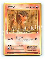 VULPIX No.037 NONHOLO CLASSIC GLOSSY VENDING 3 JAPANESE POKEMON CARDS MINT~NM