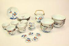 Vtg Asian Japanese Porcelain China Nishiyama Qianlong Imari Style Teapot Tea Set