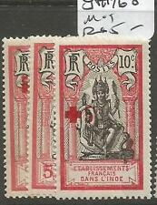 French India Y&T 46-8 Mog (8cme)