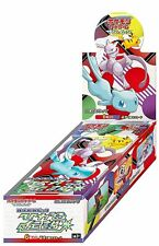 JAPANESE Pokemon Shining Legends SM3+ 10 Booster Pack Lot 1/2 Booster Box