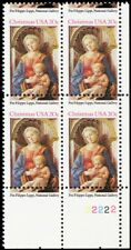 2107, Misperforated ERROR Plate Block of 20¢ Christmas Stamps MNH - Stuart Katz