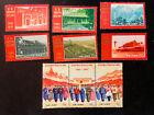 1971 China Stamp Set MNH