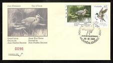 CANADA QUEBEC PROVINCE # QW9 WILDLIFE CONSERVATION 1996 FIRST DAY COVER