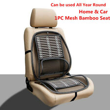 1Pc Mesh Bamboo Lumbar Brace Back Support Pad Waist Massage Seat Cover Home& Car
