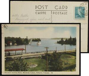 Steamer leaving Bala Muskoka Lakes Ontario postmarked 1951 August -PECO