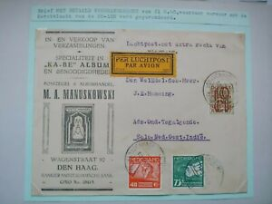 1928 VOORRECHT AIRMAIL COVER NEDERLAND TO INDIES SOLO B132.14 $0.99
