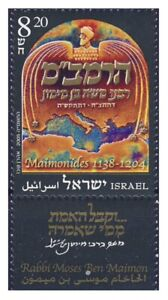 Israel #1781   2005  MNH