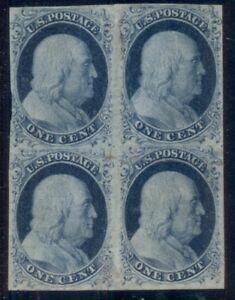 US #7 1¢ blue, type II, Block of 4, unused no gum, creases, scarce, Scott $5,500