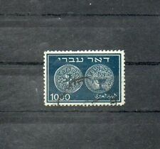 Israel Scott #9 Doar Ivri 1000p High Value Used Single!!