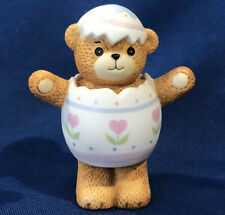 1985 Enesco Lucy & Me Bears ~ Bear in Easter Egg 3 1/4""