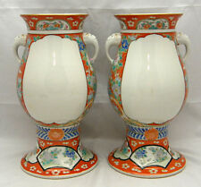 Unusual Pair of Japanese Porcelain Koransha Vases, signed