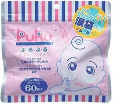 SPC Puru Puru Eye Sheets Mask 60 Sheets Collagen Baby Skin Mask Japan Import