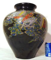 Large Chinese Porcelain Famille Noir Black Floor Vase Jar Dragons Reign Mark