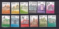 Belarus 2012 Mi.#888-99 14th Definitive Issue Architecture set 12 stamps MNH