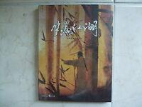 Swordsman .Blu-ray w/ Slipcover / NOVA, Swordman