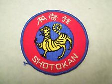 Shotokan Tiger Image Iron On Patch - Karate Martial Arts