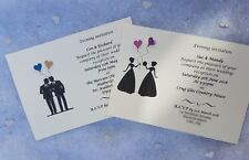 12 Personalised Gay Lesbian Wedding Civil Ceremony day / evening Invitations