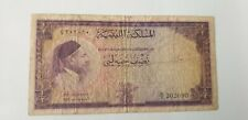 Libya 1/2 pound  1952  MB Poor    Pick 15    rif  4006