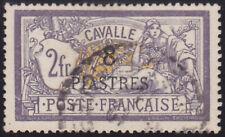 Timbre France Cavalle n° 16 Oblitéré - Cote 22€ - V/Verso/ Descriptif