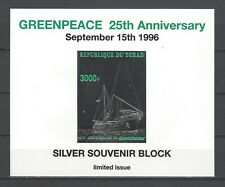 Chad 1996   Greenpeace-Limited Issue  MNH Deluxe Sheet  Non-Postal Fantasy Issue