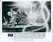 1993 Scene From Jonny's Golden Quest Animated TV Movie Bandit Dog Press Photo