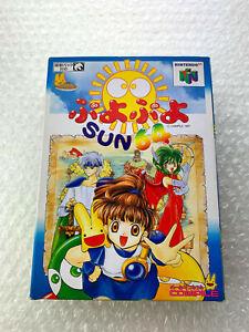 "Puyo Puyo Sun 64 ""Good Condition"" Nintendo 64 Japan Import"