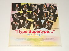 """Charles Wilp – 12"""" EP – Miss Supertype – DE 1982 – Sight And Sound"""
