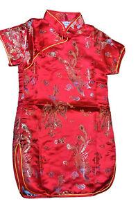 CHINESE DRESS - GIRLS - CHILDREN'S- KIDS AGE 2 TO 10