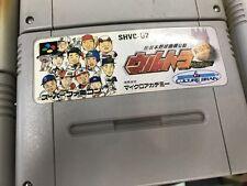 ultra baseball jitsumei ban snes Japanese super famicom