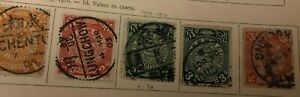 5 TIMBRES CHINOIS OBLITERES 1897-1910