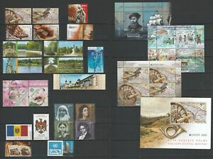Moldova 2020 Complete / Full year set MNH stamps, blocks, sheets and booklet