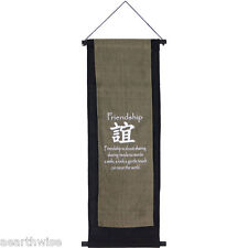 COTTON FRIENDSHIP WALL HANGING BANNER 812 x 254 mm Wicca Witch Pagan New Age