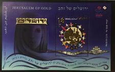 Israel 2008 Jerusalem Of Gold Stamp