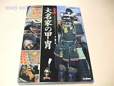 Traditional and Gorgeous Japanese Armors in the Edo Period Samurai Katchu Book