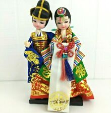 Vintage 60s PAIR Bradley Dolls Traditional Chinese Dress Asian
