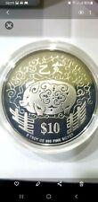 2 oz Singapore 1995 Lunar Chinese Pig Zodiac 999 Silver Coin with  COA Box