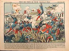 """IMAGERIE D'ÉPINAL  """"PRISE DES FORTS DU PEI-HO (EXPÉDITION DE CHINE) 14 AOUT 1860"""