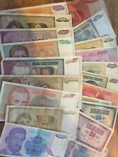 More details for banknotes - yugoslavia - bundle of 20 different - free postage  - price reduced