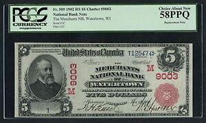FR589 #9003 $5 1902 RED SEAL S/N #1 WATERTOWN, WI PCGS 58PQ CHOICE AU WLM2437