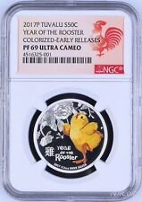 2017 Australia PROOF Silver Lunar Year of the Rooster Baby NGC PF 69 1/2oz Coin