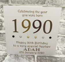 """30th 1990 Year You Were Born Birthday 6"""" Card Personalised Boyfriend Daddy Son"""