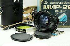 Vintage Mir-26B Lens 45mm f3.5 Pentacon Six Wide angle 3.5/45 meduim format