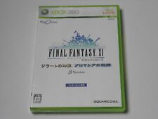Final Fantasy XI B Version für Microsoft Xbox 360 / Xbox360 *NTSC/J* sealed