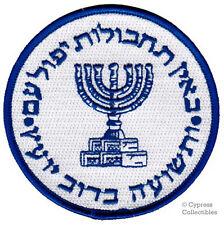 New listing Mossad embroidered Patch Israeli Intelligence Espionage iron-on Emblem new