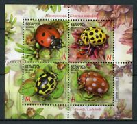 Belarus 2015 MNH Insects Ladybirds Ladybugs 4v M/S Beetles Stamps
