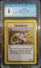 Koga 19/132 Gym Challenge Unlimited Holo Rare Trainer CGC 9 Mint Pokemon TCG
