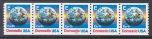 US 2279 MNH 1988 E Rate (25¢) EARTH PNC Strip of 5 Plate #1222