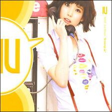 IU - Growing Up 1st Album (Digipack) CD New K-Pop